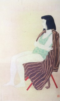 Mei Zhi