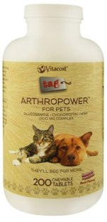Vitacost Arthropower chewable tablets