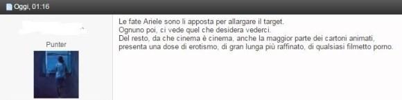 Fata Ariele forum (8)