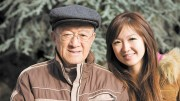 2020-02 universal design old man and asian girl