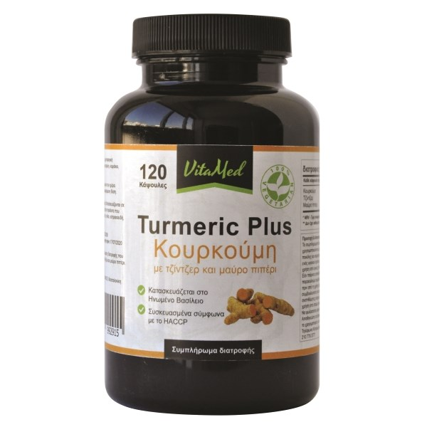 Vitamed Turmeric Plus