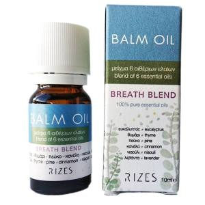 balm oil
