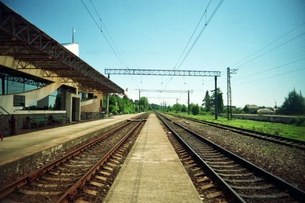 Ureki, Train Station