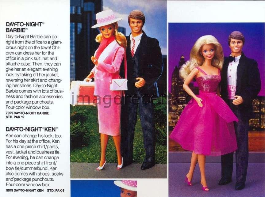 Giochi anni 80