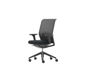 vitra office chair price outdoor sling fabric products id meshantonio citteriofrom 855 00 headline swivel chairmario