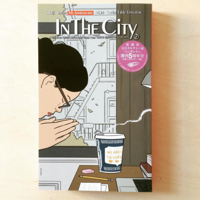 In the City #14, por Adrian Tomine