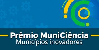Gurjão consegue o segundo lugar do Prêmio MuniCiência – Cíclo 2017/2018