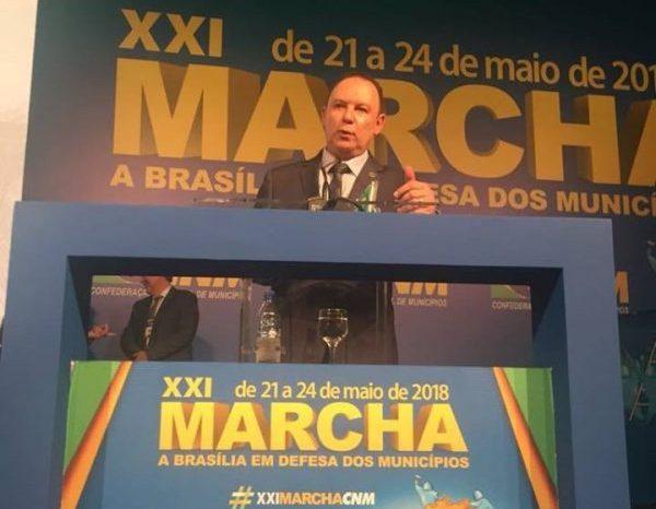 Gurjão teve 2° melhor programa inovador do Brasil e prefeito Ronaldo Queiroz recebe prêmio