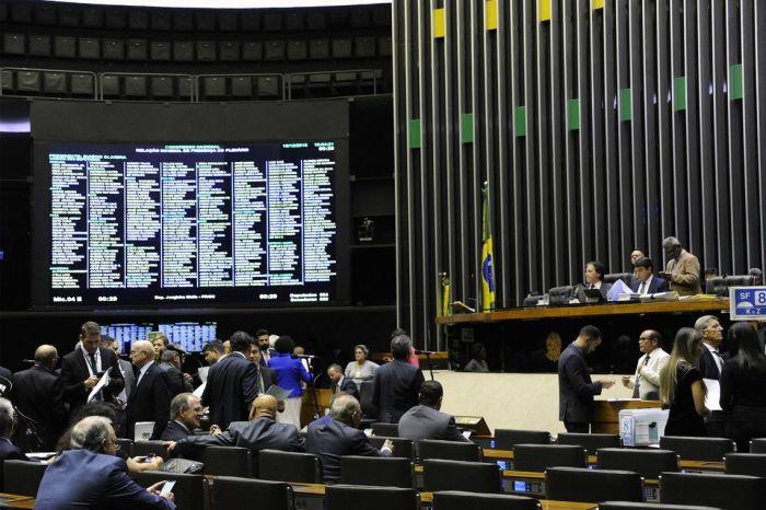 Congresso aprova Orçamento para 2019 e salário mínimo de R$ 1.006