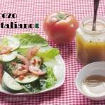 Aderezo Italiano Hecho en Casa: Receta fácil y rápida