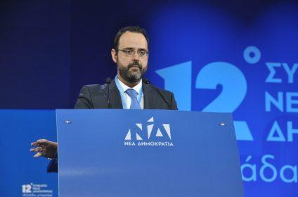 Ο Κωνσταντίνος Μαραβέγιας στο βήμα του συνεδρίου