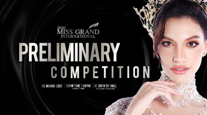 Miss Grand International 2020 Preliminary Competition