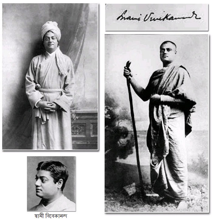 """essays on swamy vivekanandas contributions to the nation Reflection of swami vivekananda""""s views on women education in current scenario lata singh teaching assistant, department of business economics swami vivekananda felt, the thermometer to progress of a nation is its treatment of its women and it is."""