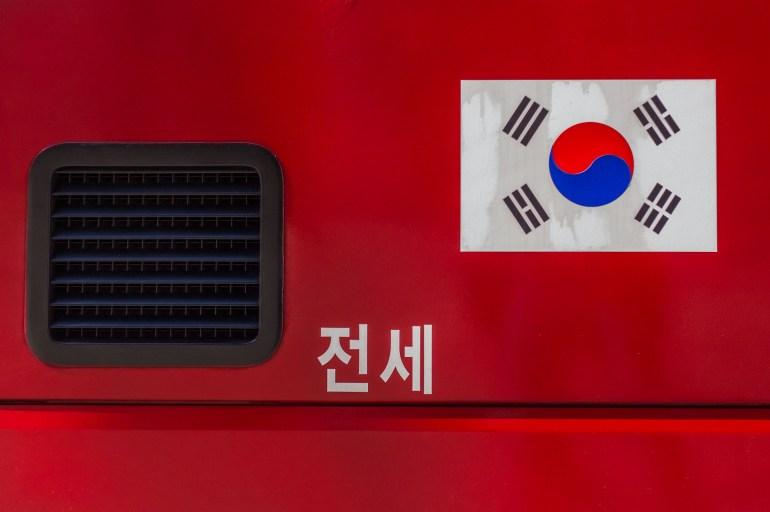 Como aprender coreano