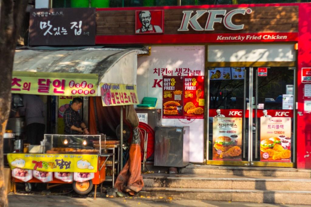 Comida de rua em Seul - Viver a Viagem