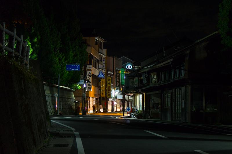 viver-a-viagem-japao-japan-koyasan-monte-koya-mount-koya-19