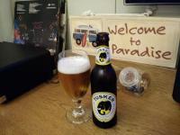 Quênia cerveja Tusker