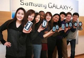 Samsung Galaxy S Series Sales Pass 100M