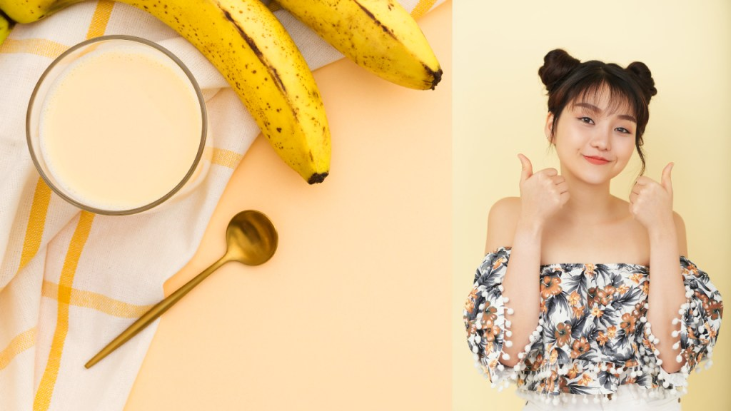 banana milk skincare coreanas