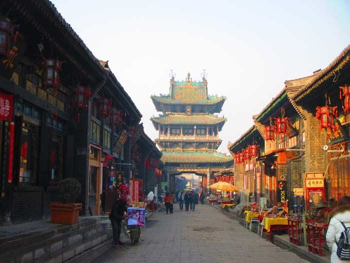Pingyao, Ancient City, China