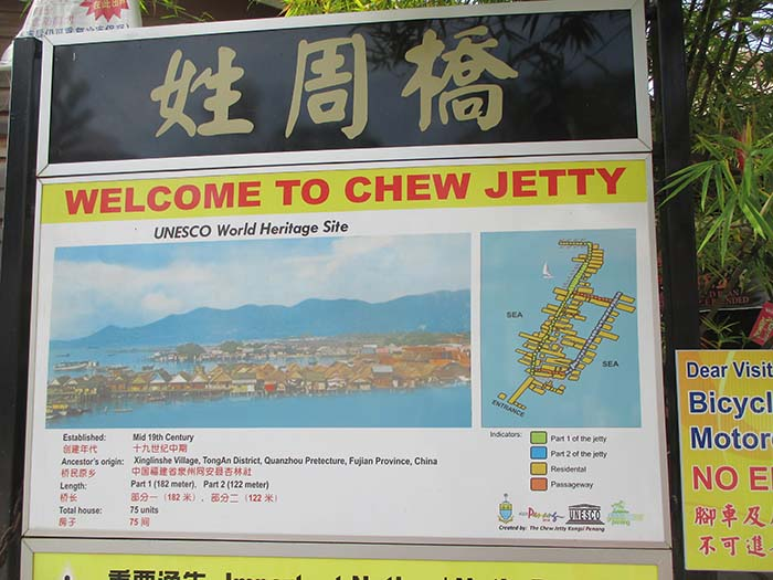 Chew Jetty Georgetown