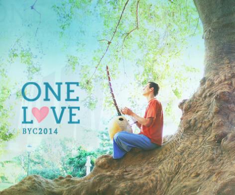 Captura de pantalla 2014 06 05 a las 07.39.36 Relajación y meditacion para liberar tensiones físicas y mentales