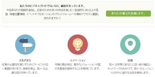 Vista de un fragmento de la portada en Japonés