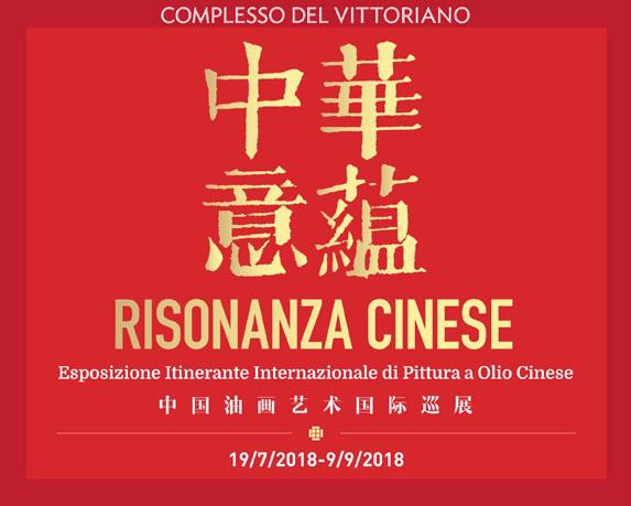 risonanza cinese vittoriano roma