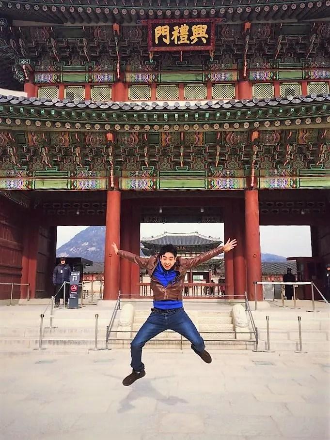 Beca para estudiar en Corea