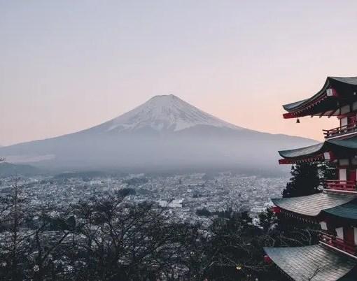 trabajar en Japón