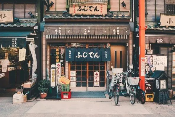 trabajar en japon