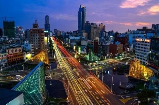 Ciudad de Taiwán