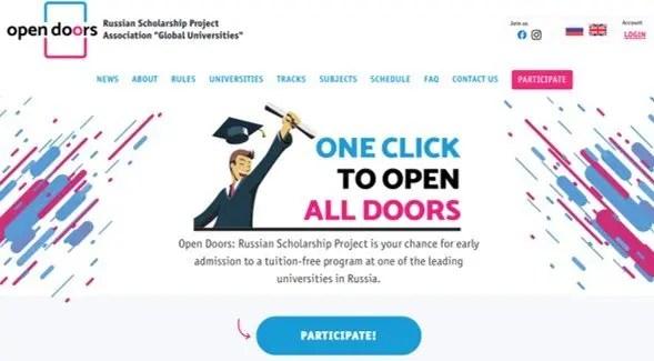 beca open doors para estudios de maestría y doctorado
