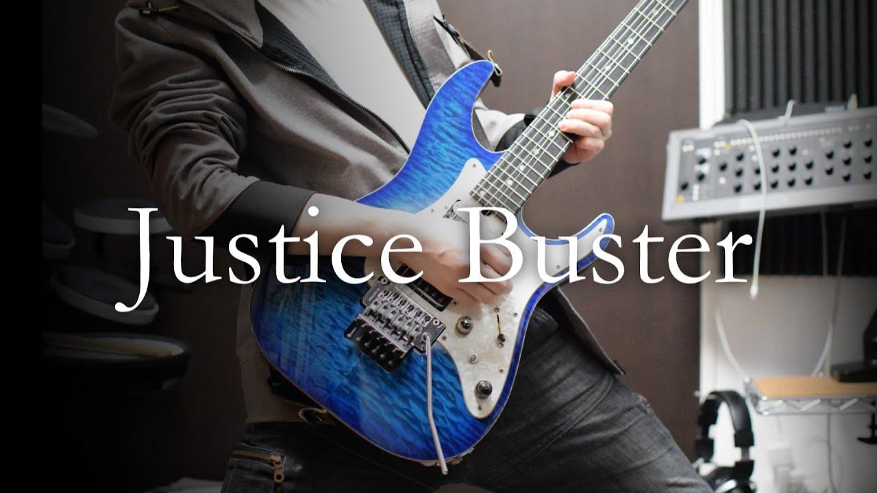 ino.のJustice Busterの動画を公開