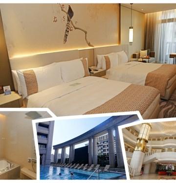 20170403台北美幅飯店