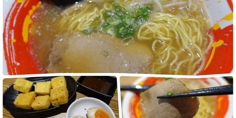 20170611豚將日式拉麵