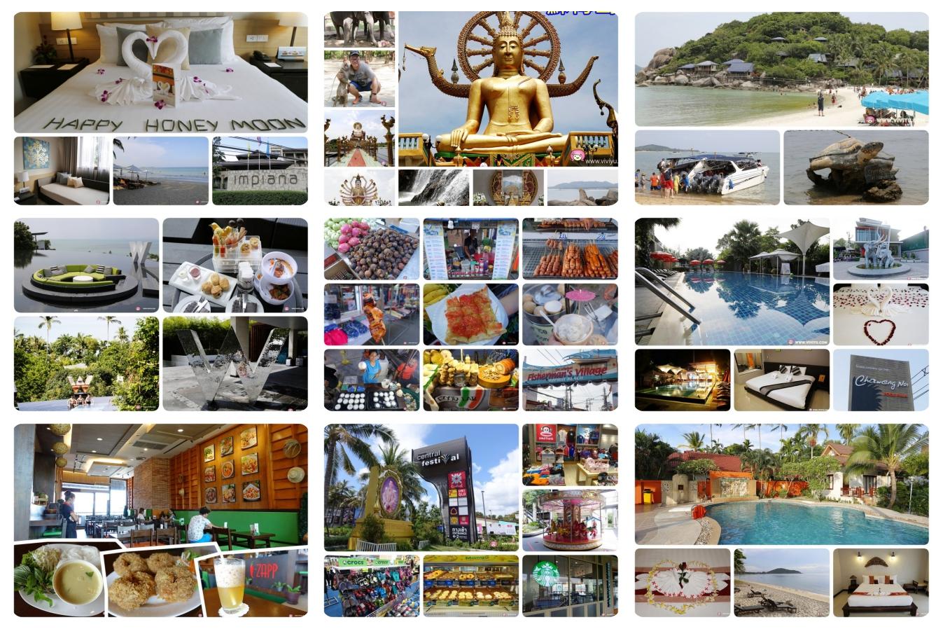 延伸閱讀:[蘇梅島.旅遊]泰國蘇梅島七天旅程~背包客自由行行程規劃.度蜜月與放鬆心情的最佳島嶼