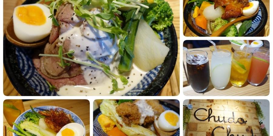 20170917chudochudo小餐館
