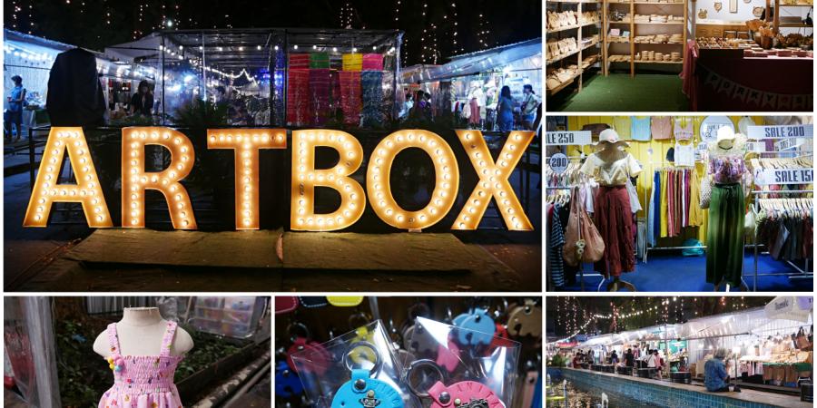 [曼谷旅遊]ARTBOX Thailand|曼谷文青夜市.創意貨櫃市集~2019常駐定點營業.BTS-Nana站 @VIVIYU小世界