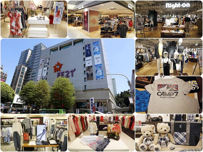 網站近期文章:[購物]桃園遠東百貨 母親節優惠活動滿5000贈500~跟著VIVI一起去逛街