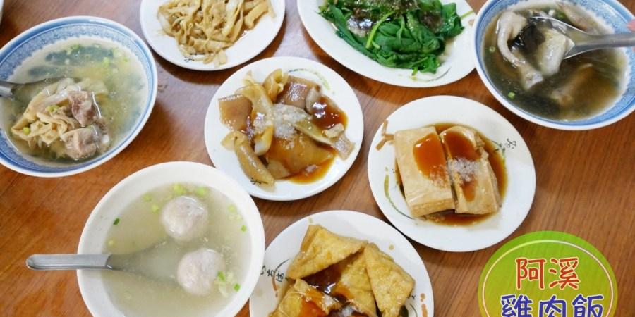仁愛路菜市場,喜常來,喜常來青草茶,嘉義小吃,嘉義美食,嘉義雞肉飯,阿溪雞肉飯,雞肉飯,青草茶 @VIVIYU小世界