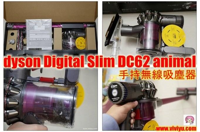 [購物]日遊敗家首選dyson手持式無線吸塵器