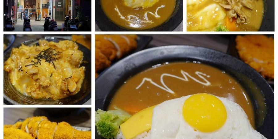 [桃園美食]咖哩衛門.咖哩.丼飯~招牌梅花豬咖哩飯99元吃的到.另有雙拼主餐 @VIVIYU小世界