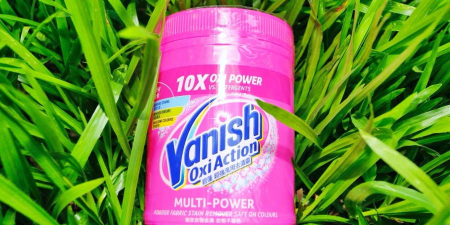 受保護的內容: [用品]碧蓮Vanish 超強萬用去漬霸|家中常備的衣物助洗劑.相信粉紅.污漬無蹤~使用十年後的心得分享 @VIVIYU小世界