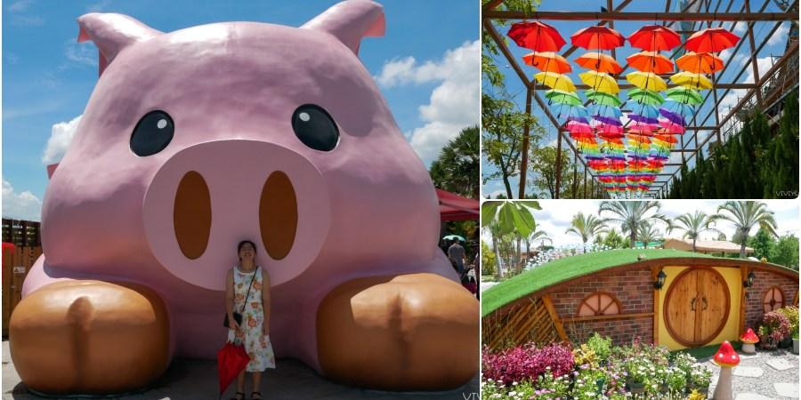 [嘉義旅遊]三隻小豬觀光農場|民雄最新旅遊景點~親子旅遊寓教娛.小型動物園.兒童遊戲區、沙坑 @VIVIYU小世界