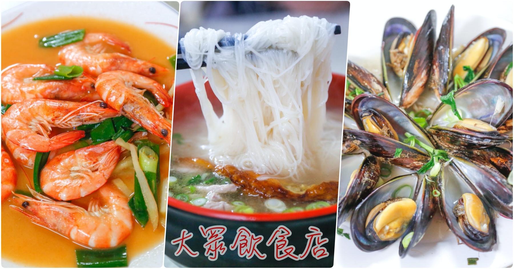[美食.南投]塔洛彎景觀餐廳~特色地方菜 @VIVIYU小世界