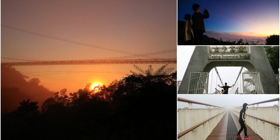 [嘉義旅遊]梅山景點.太平雲梯 隱藏在雲霧之中的浪漫美景~夕陽時分閃耀的雲海光芒 @VIVIYU小世界