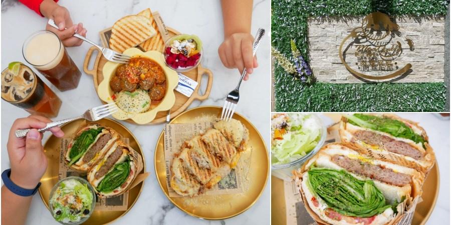 [桃園美食]肉球尼尼Meatball Nini|搬新家後再訪~全面升級套餐式供應餐點.全天候都能享用早午餐 @VIVIYU小世界