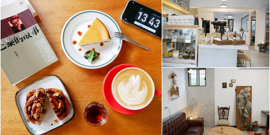 [八德美食]豈咖啡 鄰近大成國中~自家烘焙咖啡豆.充滿焦糖香氣肉桂捲 @VIVIYU小世界