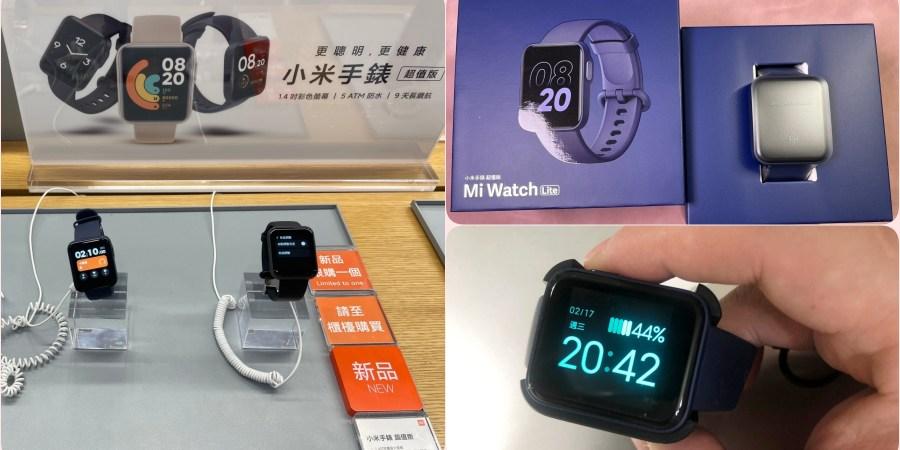 [3C]小米手錶超值版|擁有超大1.4吋彩色方形螢幕、心率檢測、GPS定位的超值運動手錶推薦 @VIVIYU小世界